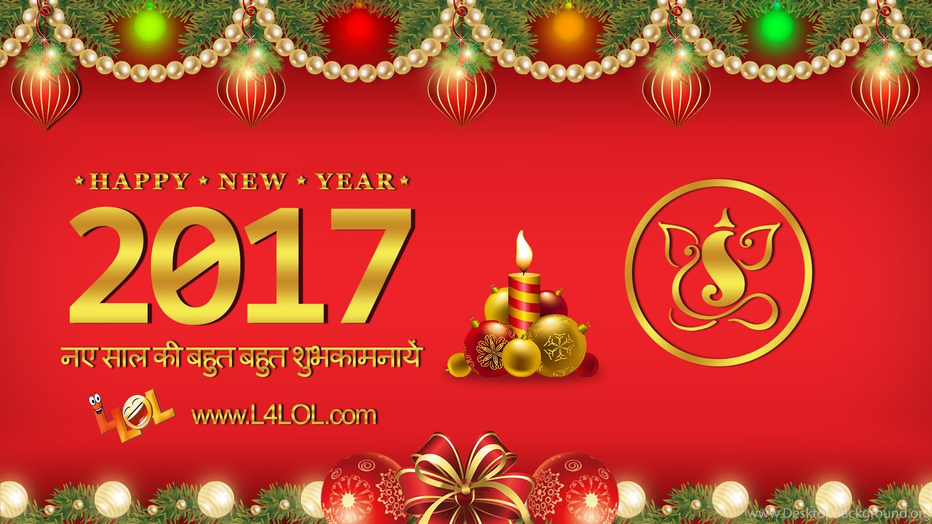 Happy New Year Wallpapers 2017 Merry Christmas Desktop Background