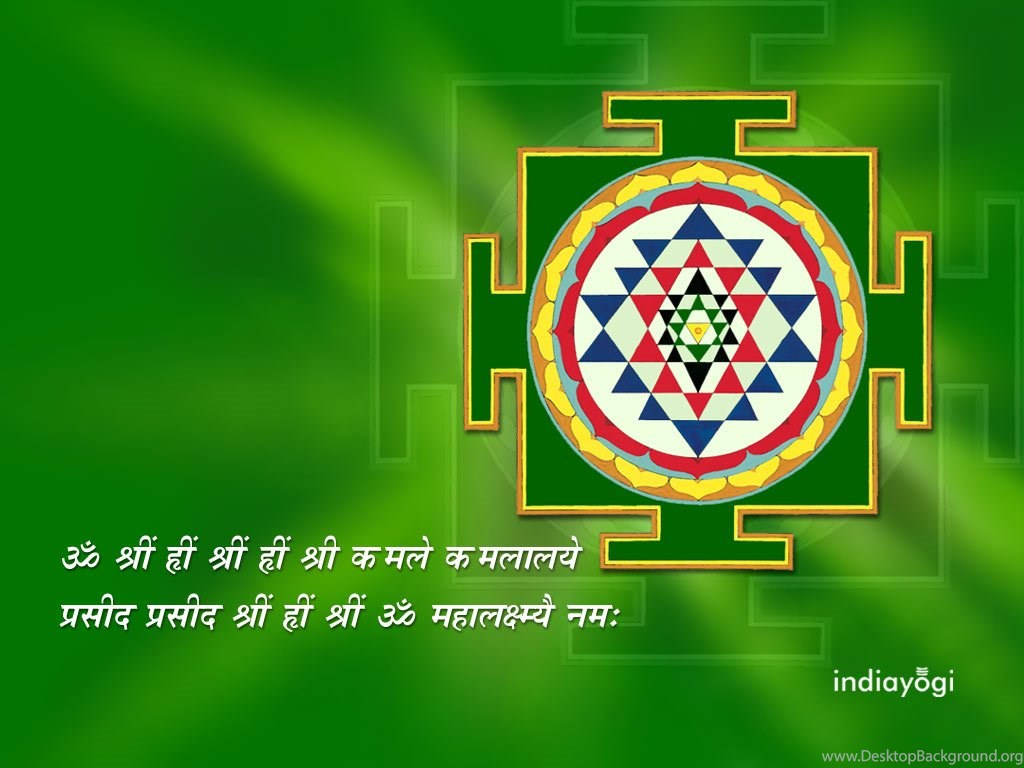 Sri Yantra Desktop Wallpapers Moreover Sri Chakra Yantra 3d
