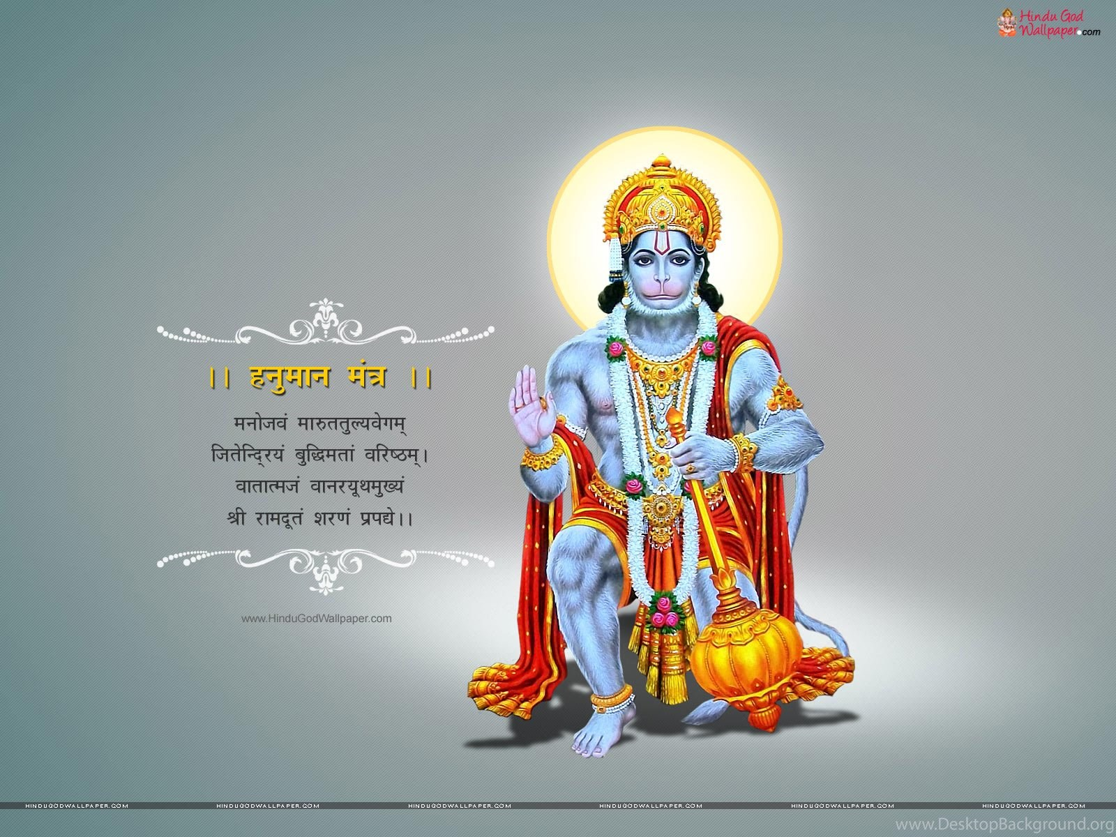 Lord Hanuman Wallpapers With Mantra Download Desktop Background