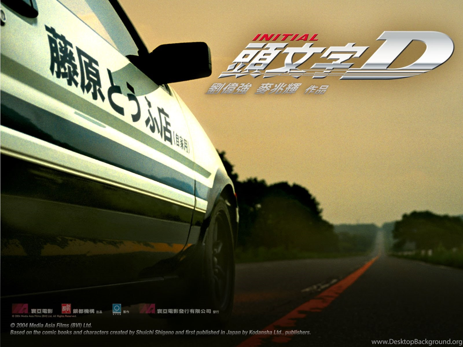 Initial D Wallpaper_1200 01 In Initial D Album :: Photos And