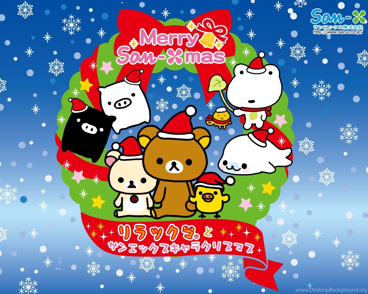Kawaii Christmas Wallpapers From San X Cute Wallpapers Desktop ...