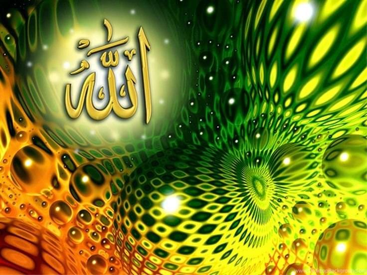 Islamicurdu Hadeesurdu Artical Beautiful Allah Wallpapers