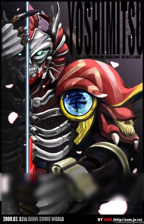 Tekken 6 Wall Yoshimitsu 1 By Nin Er On Deviantart Desktop Background